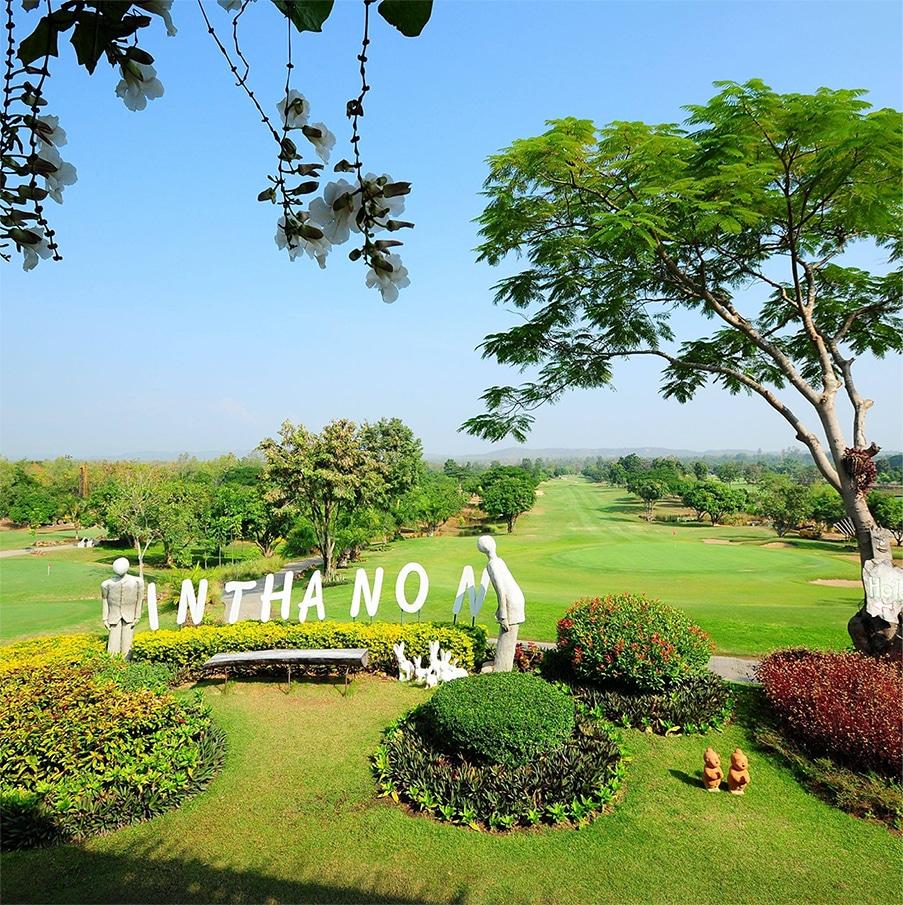Chiang Mai Inthanon Golf Club and Natural Resort