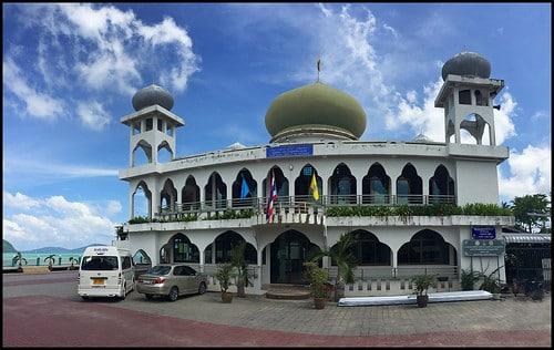 Awwalul Hidayah Mosque