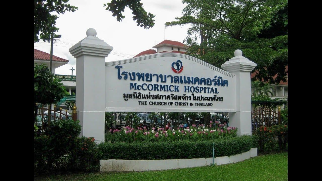 .McCormick Hospital