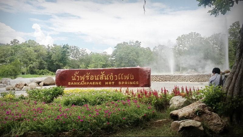 San Kamphaeng Hot Spring